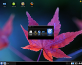 welcome-to-kde-4.0